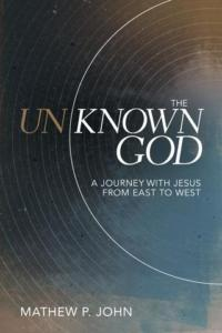 The-Unknown-God